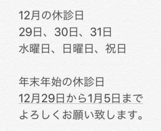 0C6B6863-3AAE-45EB-B1EE-0A8E11531D18.jpeg