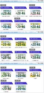 2F7B1835-34A3-43BA-8F87-4D3F2BBF2C42.jpeg